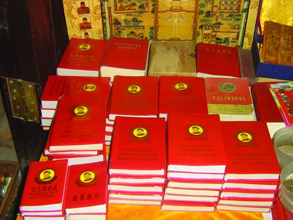 Il piccolo libro rosso di Mao
