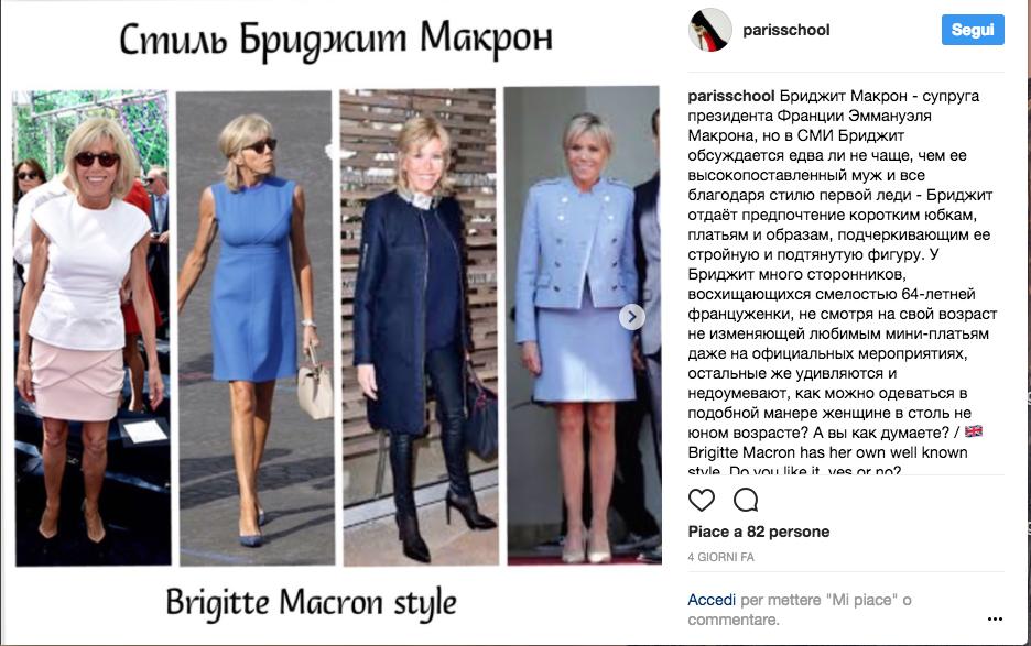 Brigitte Marcron, look e stile