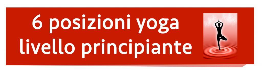 posizioni yoga per principiante